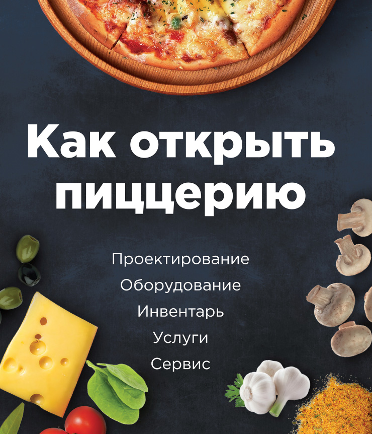 open-pizzeria